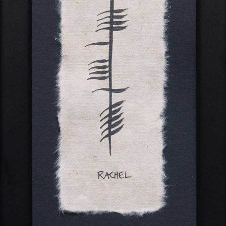 Ogham Baby Name